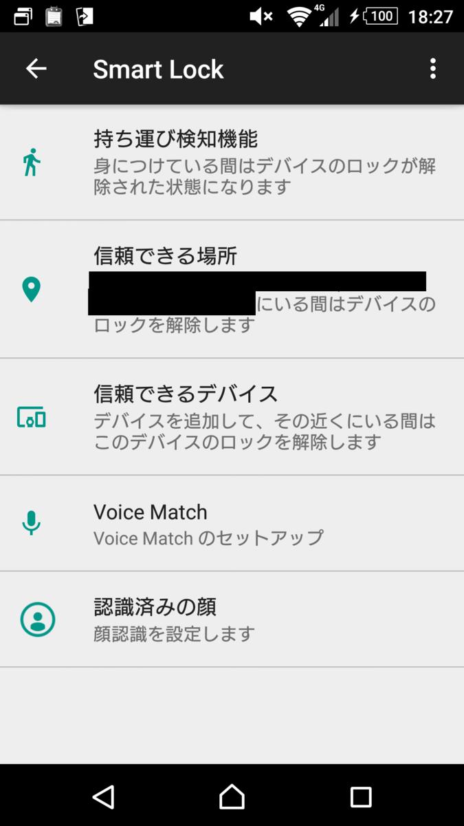 f:id:yotsumao:20191202182936p:plain