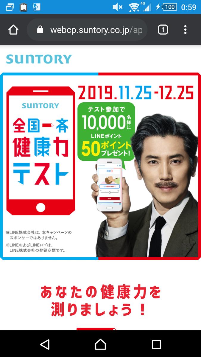f:id:yotsumao:20191202211921p:plain