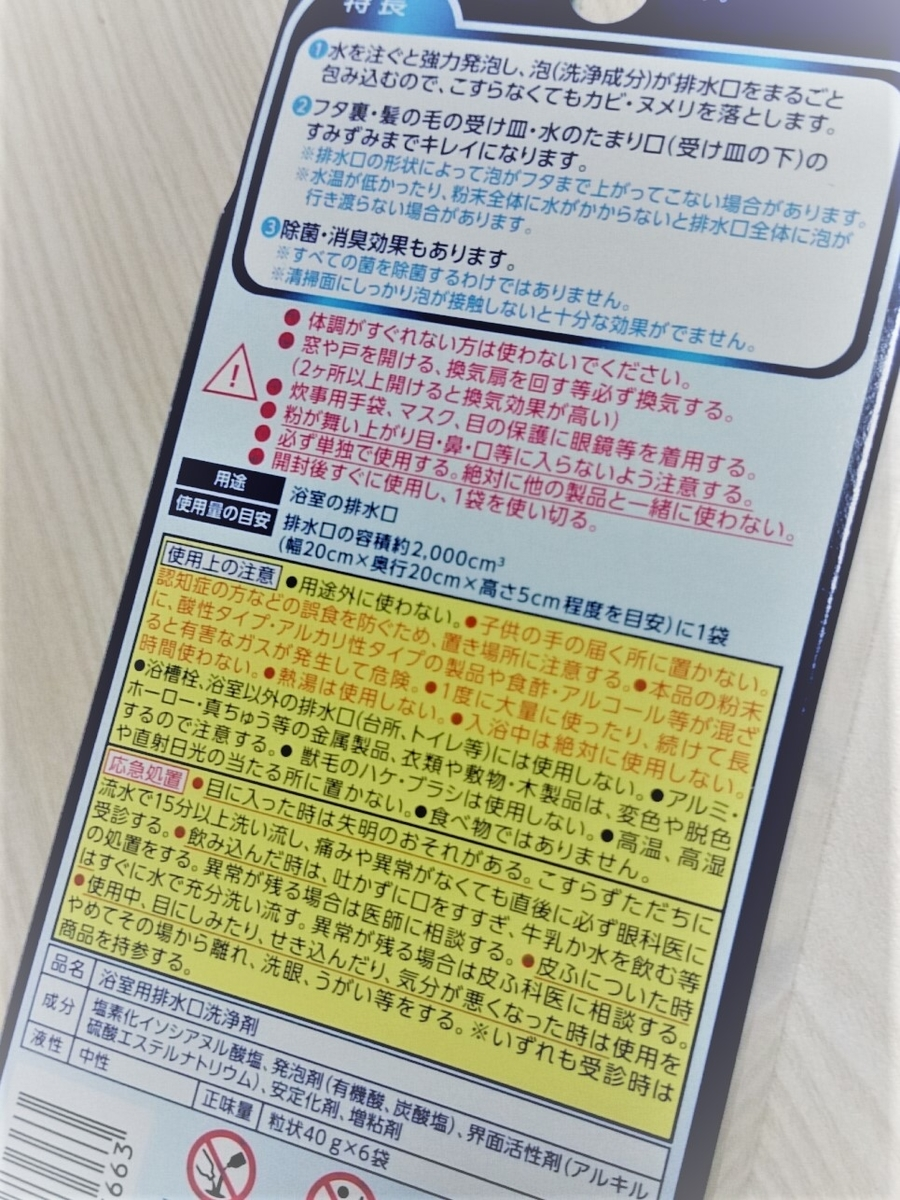 f:id:yotsumao:20191207220211j:plain