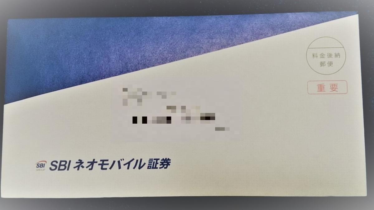 f:id:yotsumao:20191208195911j:plain