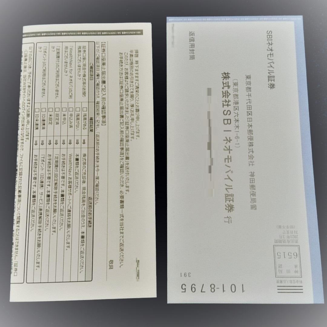 f:id:yotsumao:20191208195934j:plain