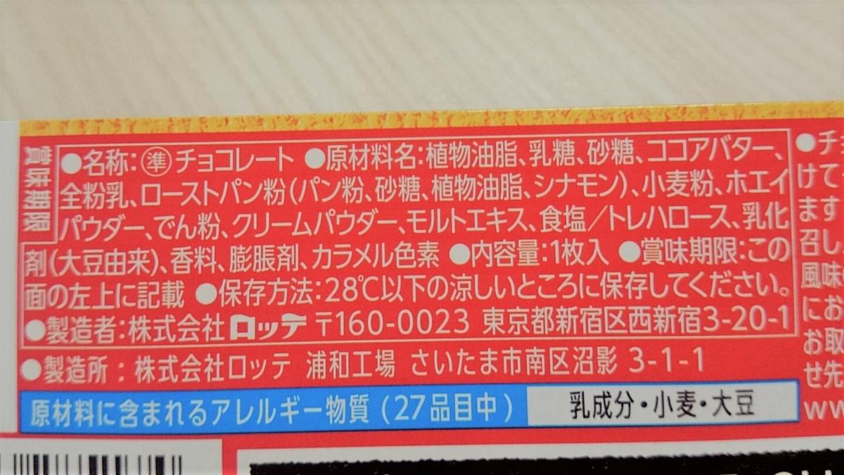 f:id:yotsumao:20191217142633j:plain