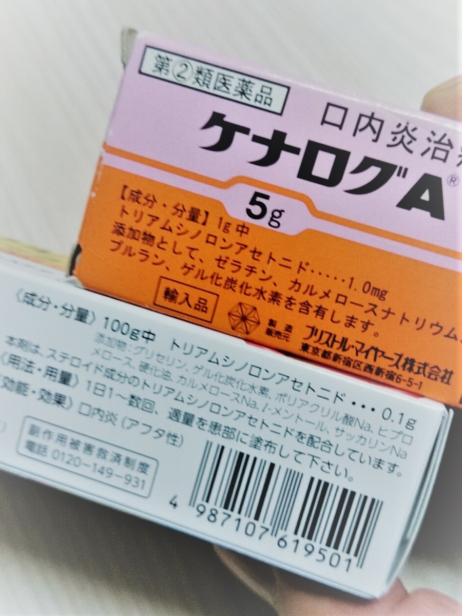 f:id:yotsumao:20191217145026j:plain
