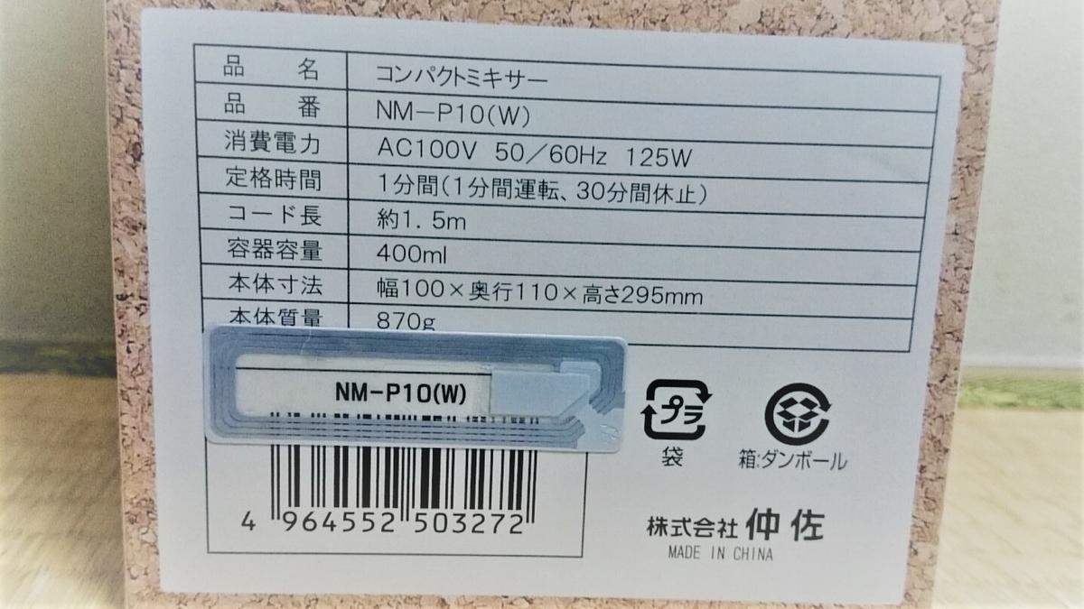 f:id:yotsumao:20191217171156j:plain