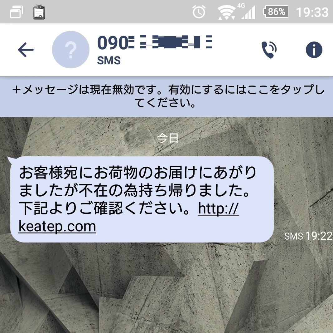 f:id:yotsumao:20200107224559j:plain