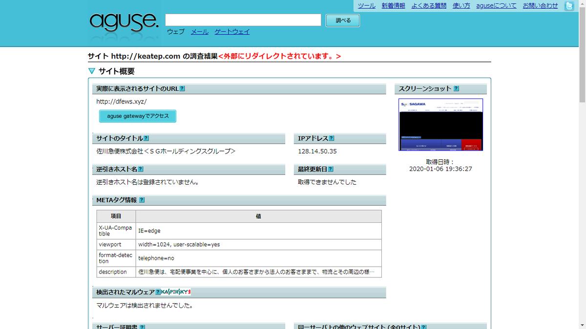 f:id:yotsumao:20200107230111p:plain