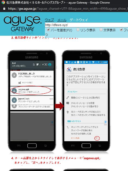 f:id:yotsumao:20200107232736p:plain