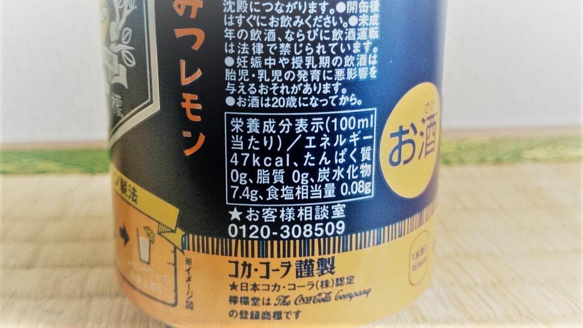 f:id:yotsumao:20200120191208j:plain