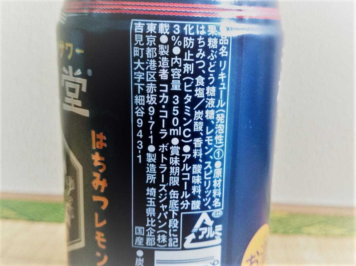 f:id:yotsumao:20200120191409j:plain