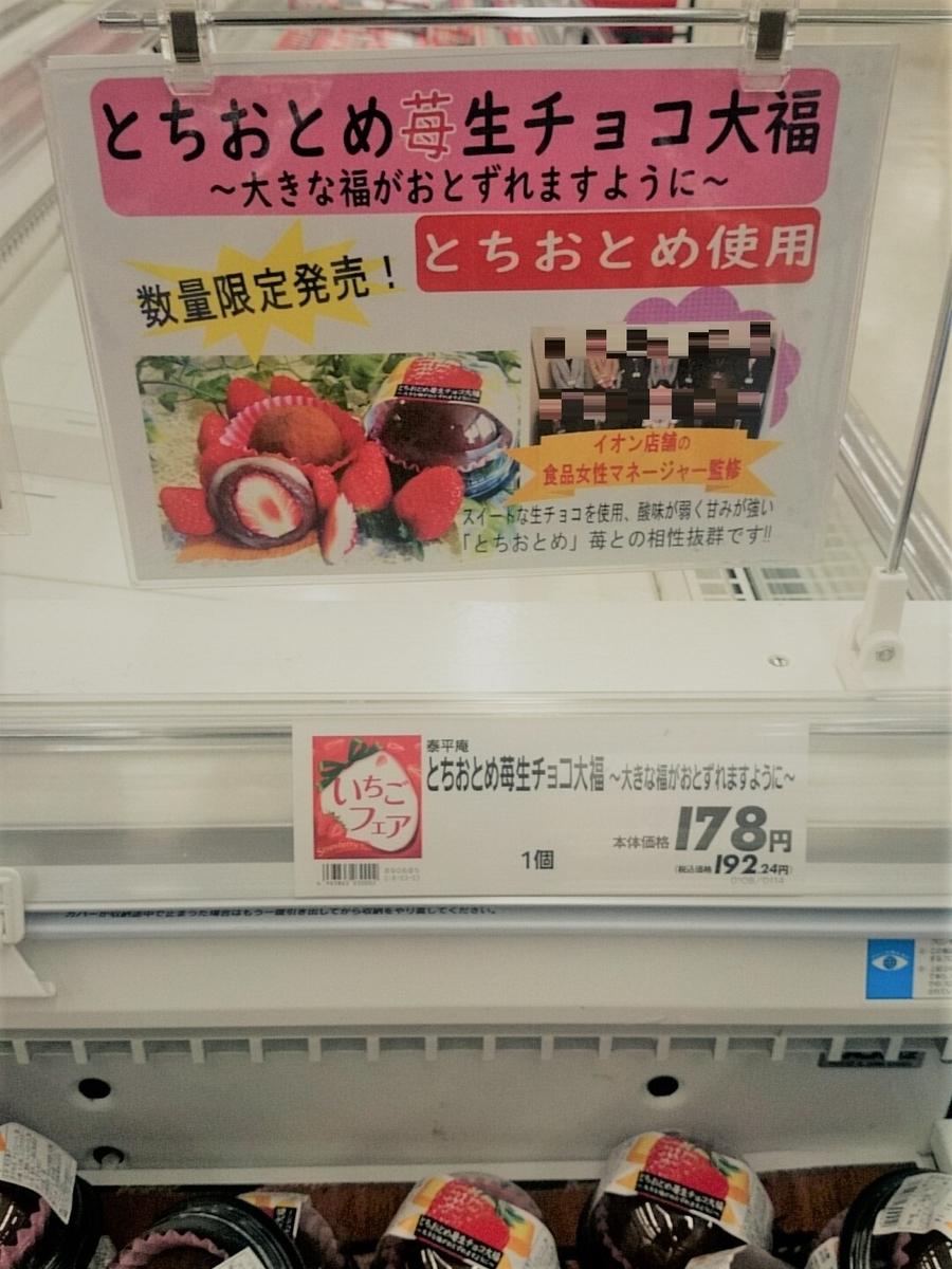 f:id:yotsumao:20200120204123j:plain
