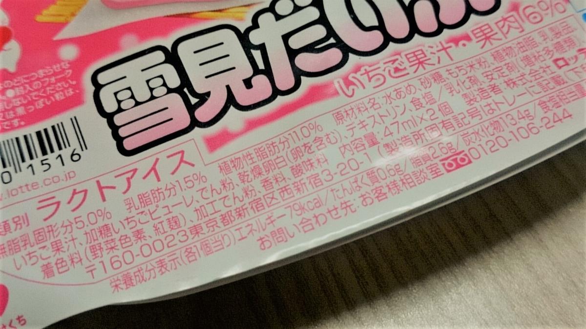 f:id:yotsumao:20200120211320j:plain
