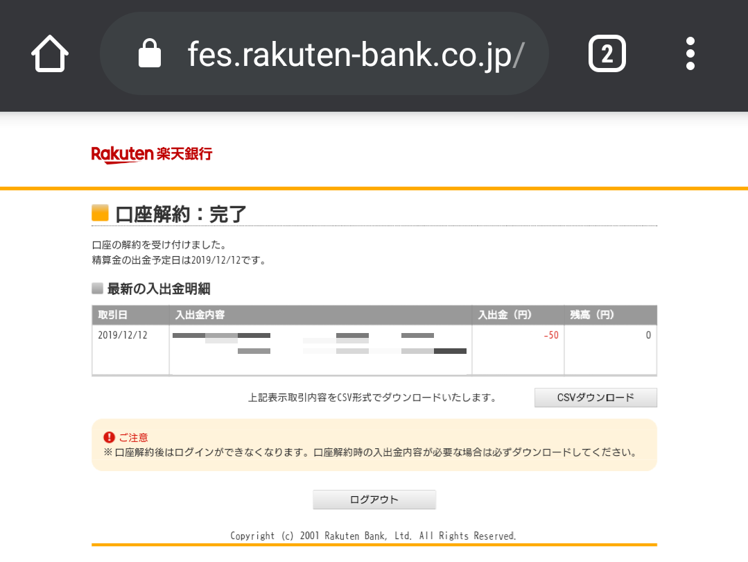 f:id:yotsumao:20200122192714p:plain
