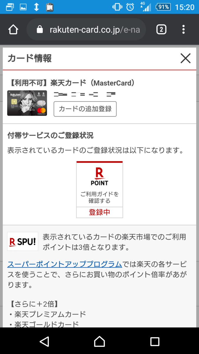 f:id:yotsumao:20200122194155p:plain