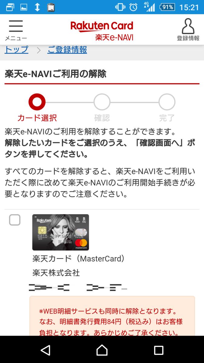 f:id:yotsumao:20200122194538p:plain