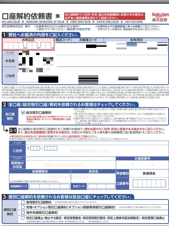 f:id:yotsumao:20200122195717p:plain