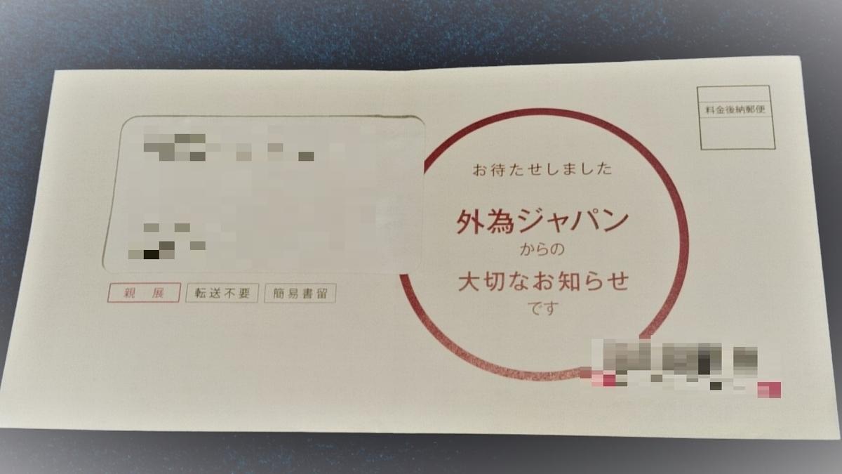 f:id:yotsumao:20200122210550j:plain