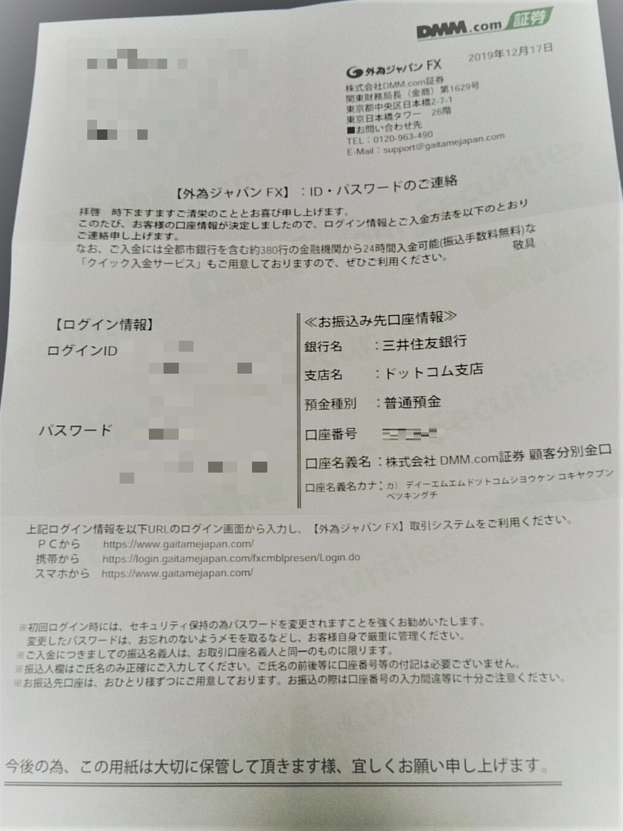 f:id:yotsumao:20200122210703j:plain