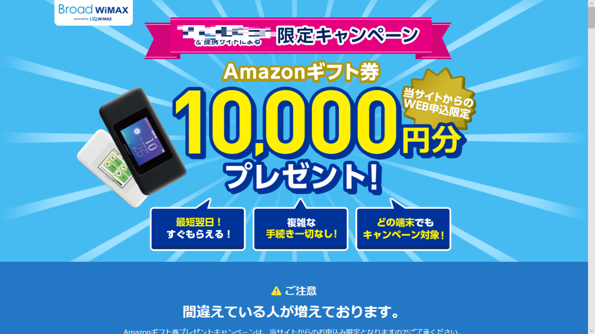 f:id:yotsumao:20200127182730p:plain