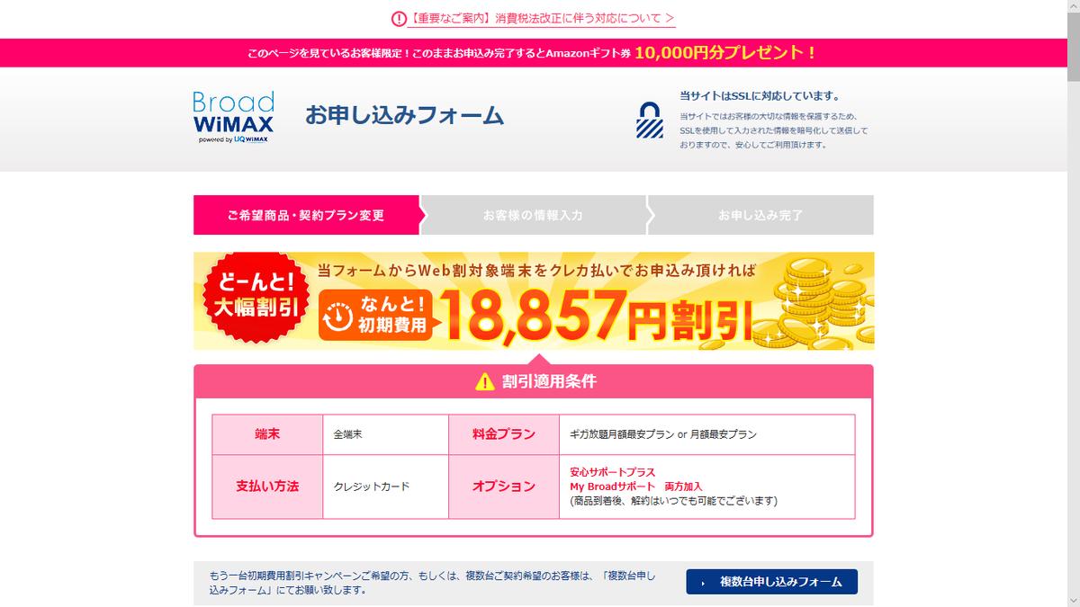 f:id:yotsumao:20200127183025p:plain