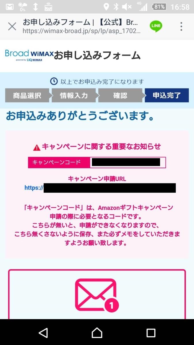 f:id:yotsumao:20200127183609j:plain