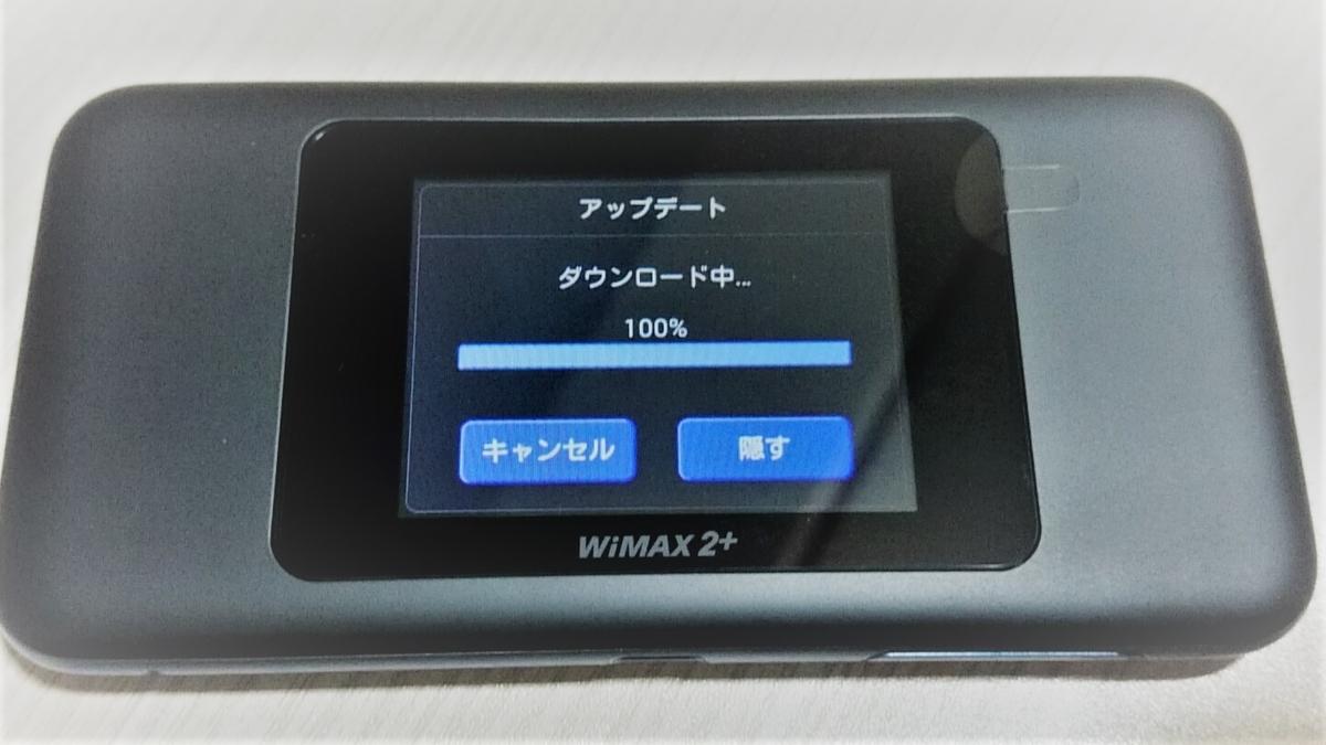 f:id:yotsumao:20200127184931j:plain