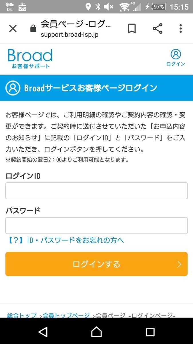 f:id:yotsumao:20200127190249j:plain