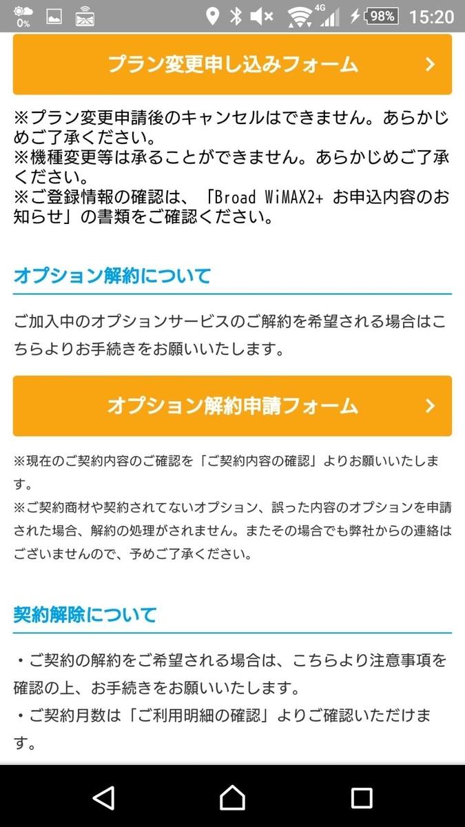 f:id:yotsumao:20200127190726j:plain