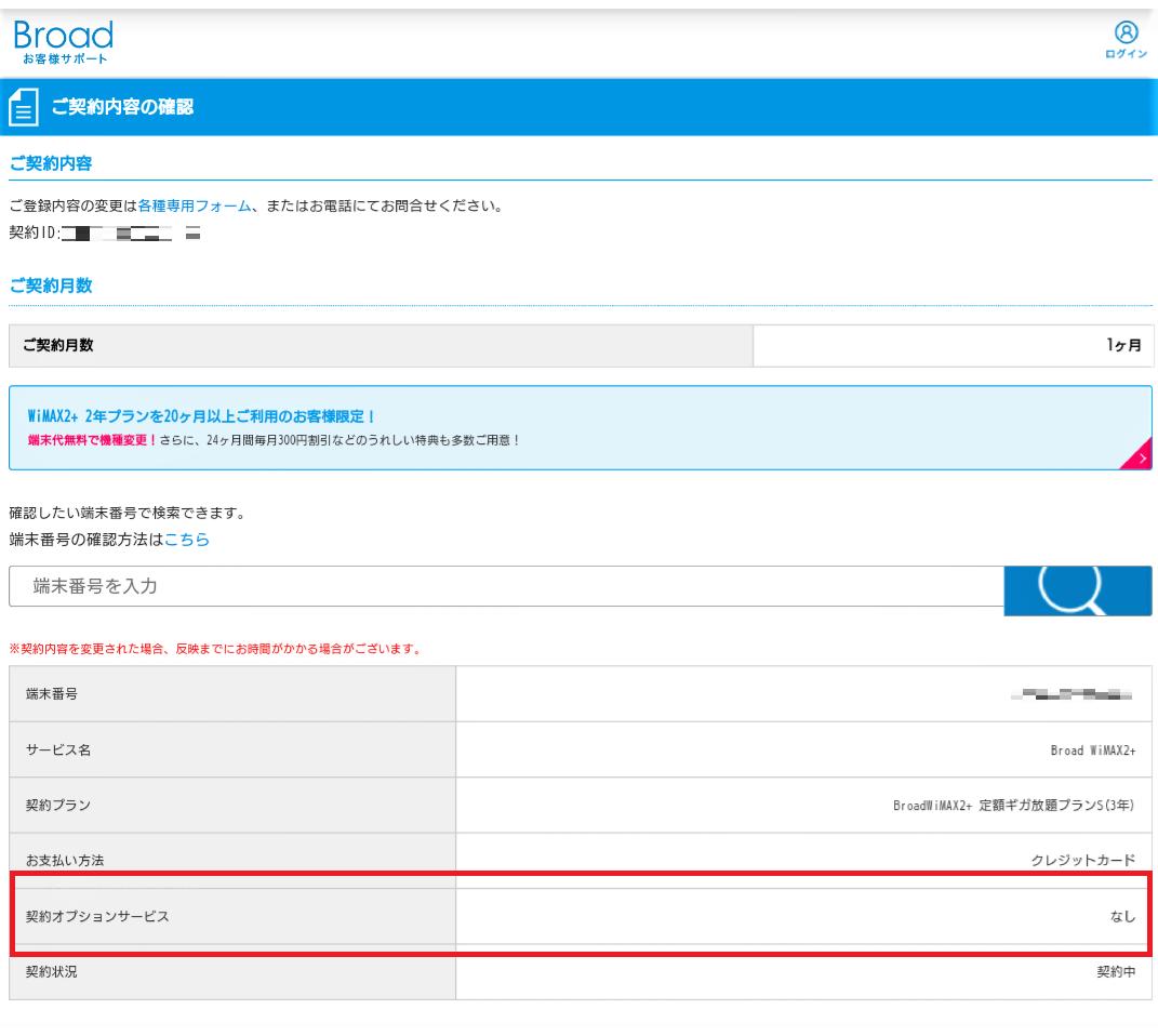 f:id:yotsumao:20200127191259p:plain