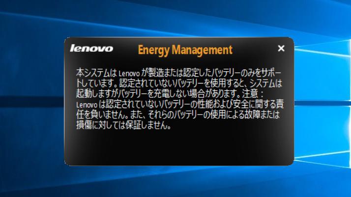 f:id:yotsumao:20200127194521p:plain
