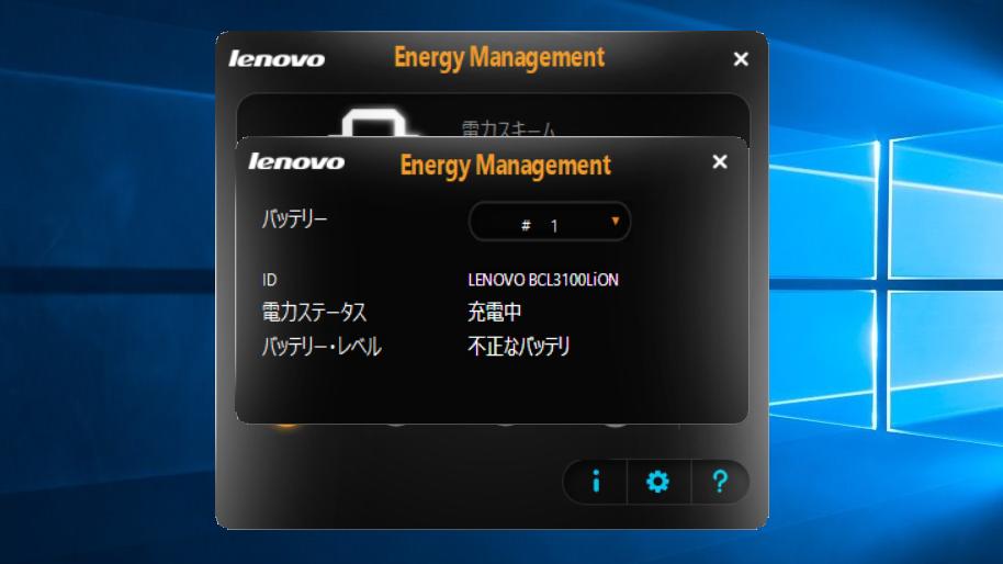 f:id:yotsumao:20200127194547p:plain