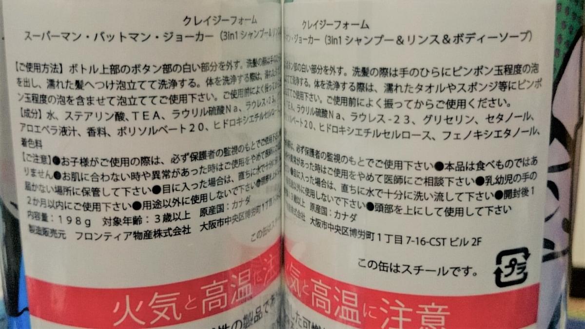f:id:yotsumao:20200127225331j:plain