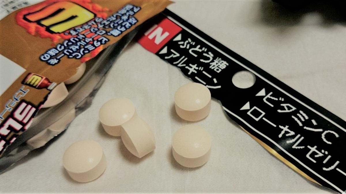 f:id:yotsumao:20200128201322j:plain