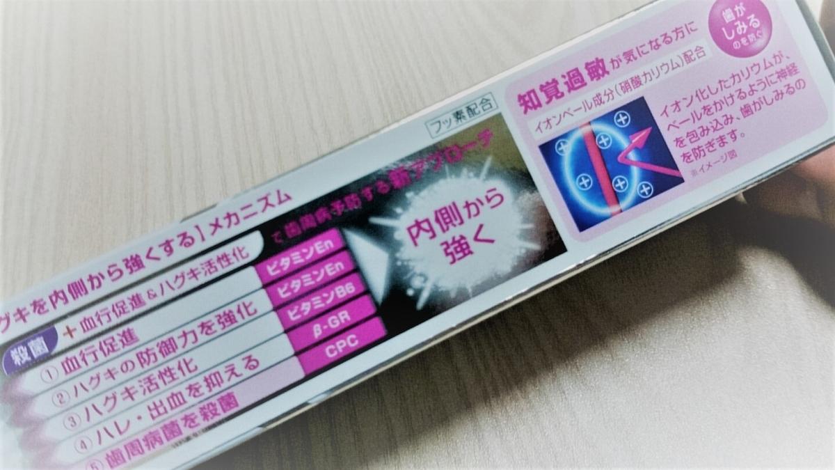f:id:yotsumao:20200128203358j:plain