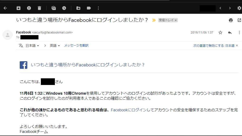 f:id:yotsumao:20200128211739p:plain