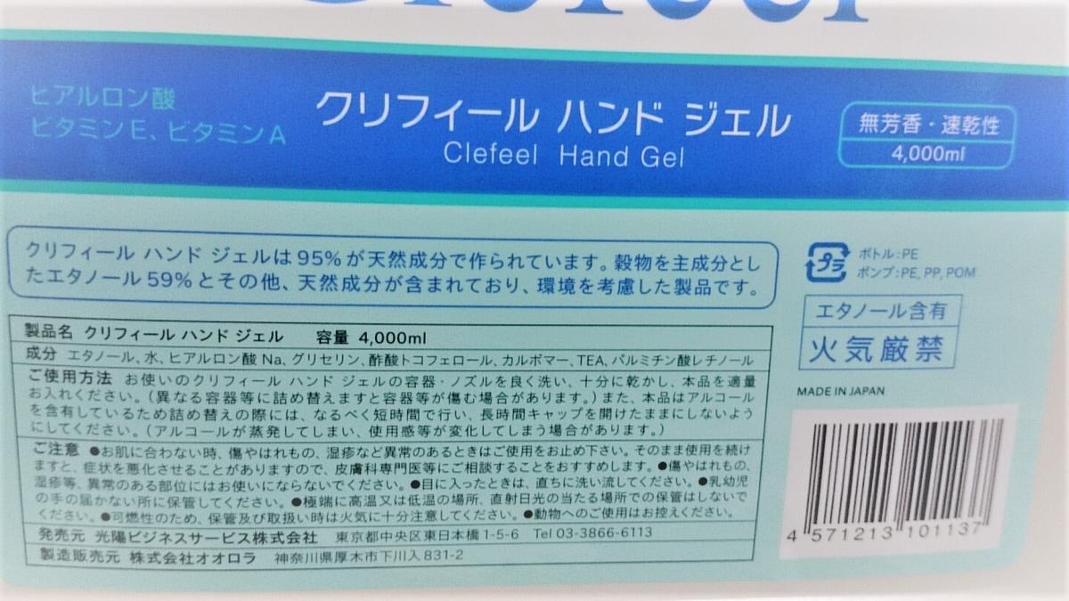f:id:yotsumao:20200209211039j:plain