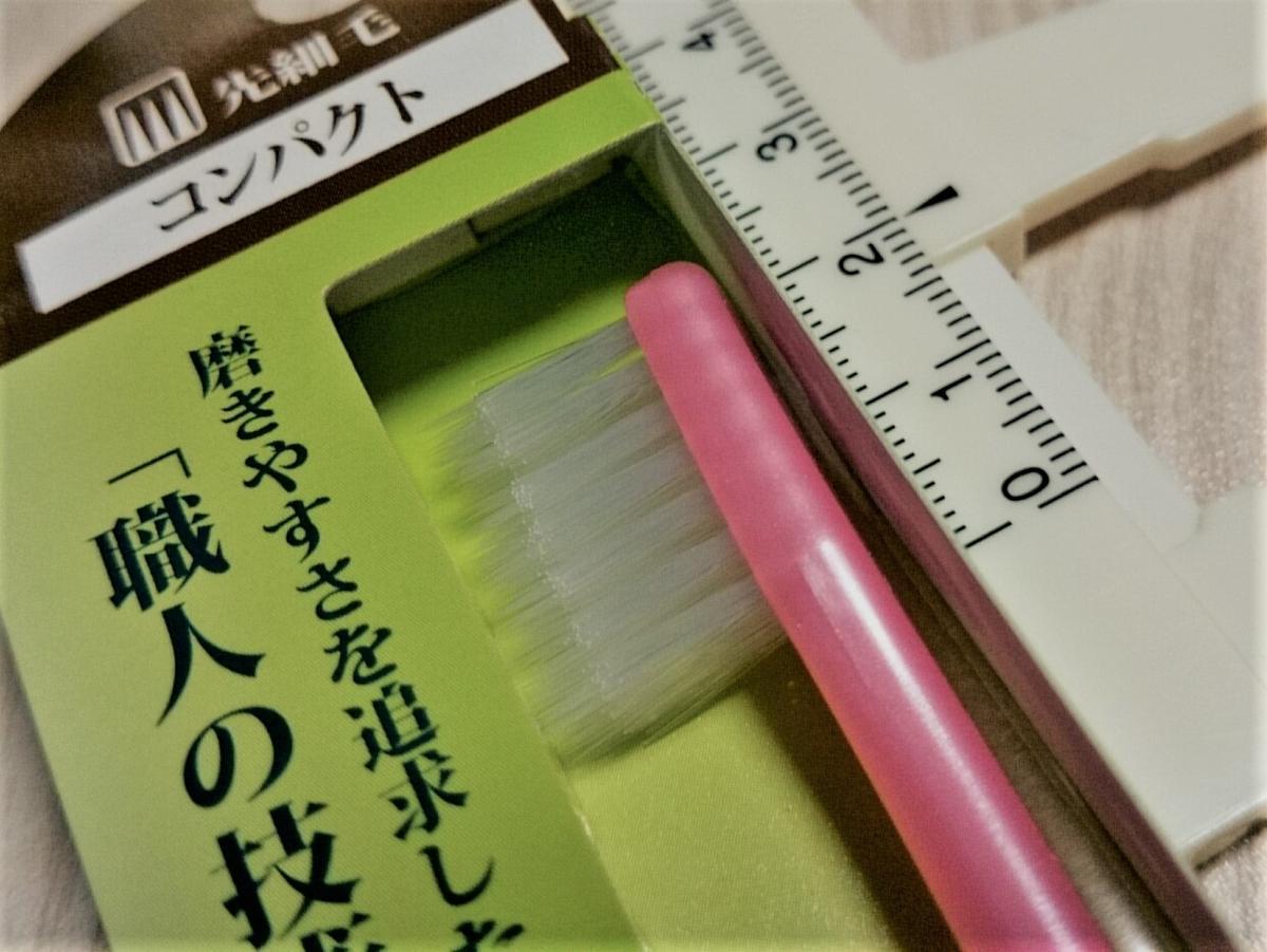 f:id:yotsumao:20200210165938j:plain