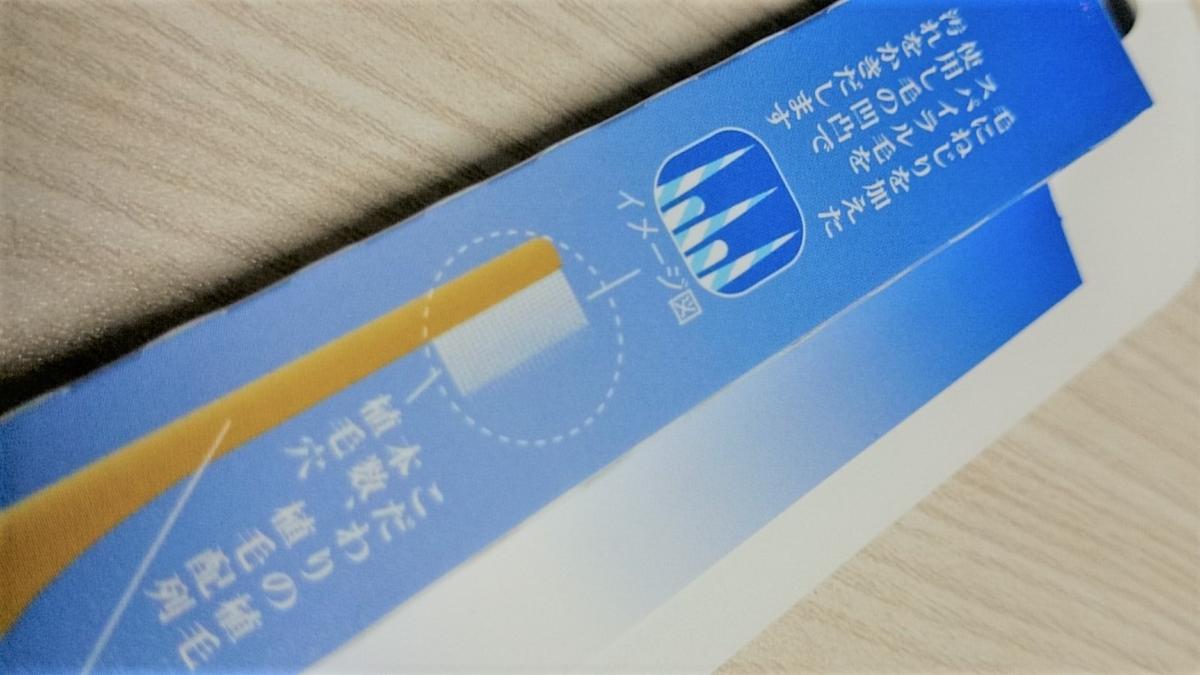 f:id:yotsumao:20200210170554j:plain