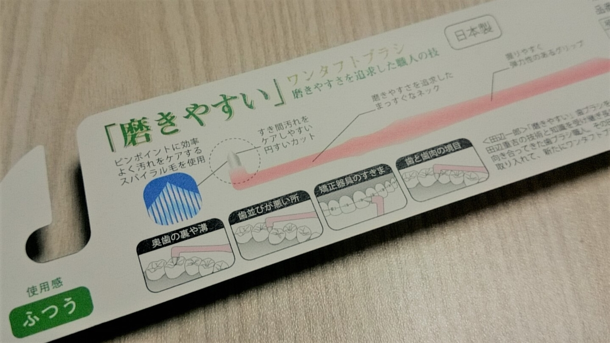 f:id:yotsumao:20200210171711j:plain