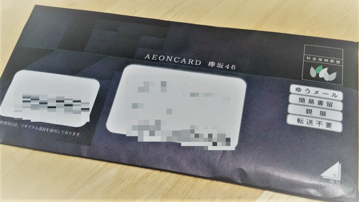 f:id:yotsumao:20200210201246j:plain
