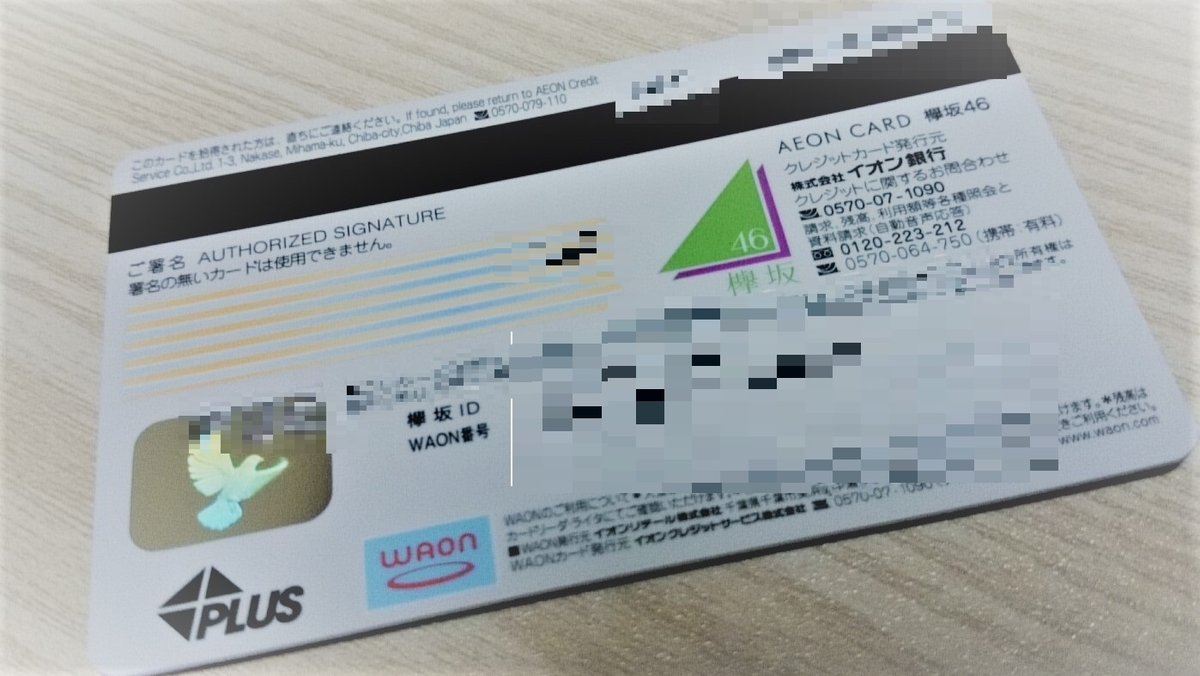 f:id:yotsumao:20200210202120j:plain