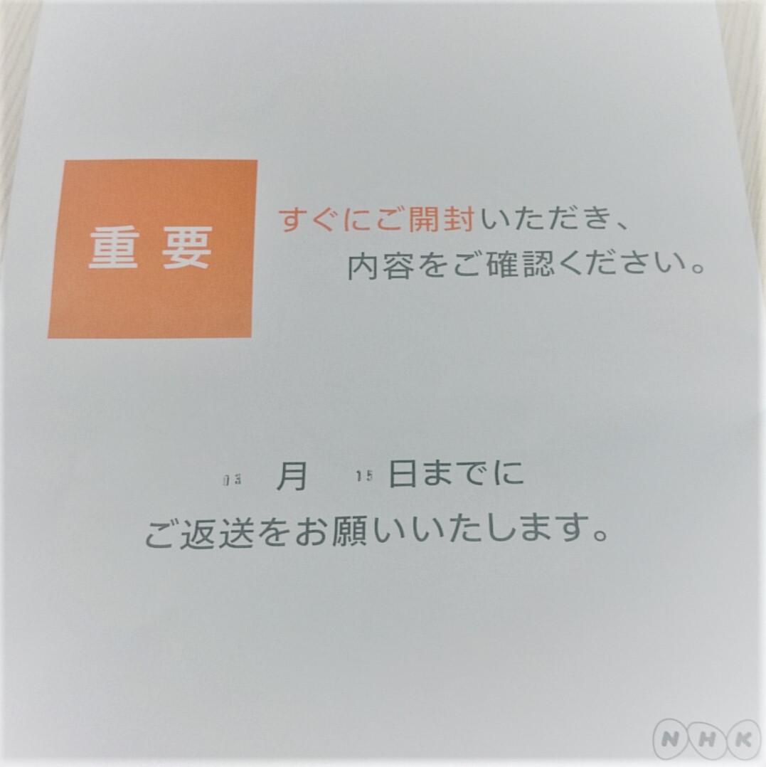 f:id:yotsumao:20200322195007j:plain