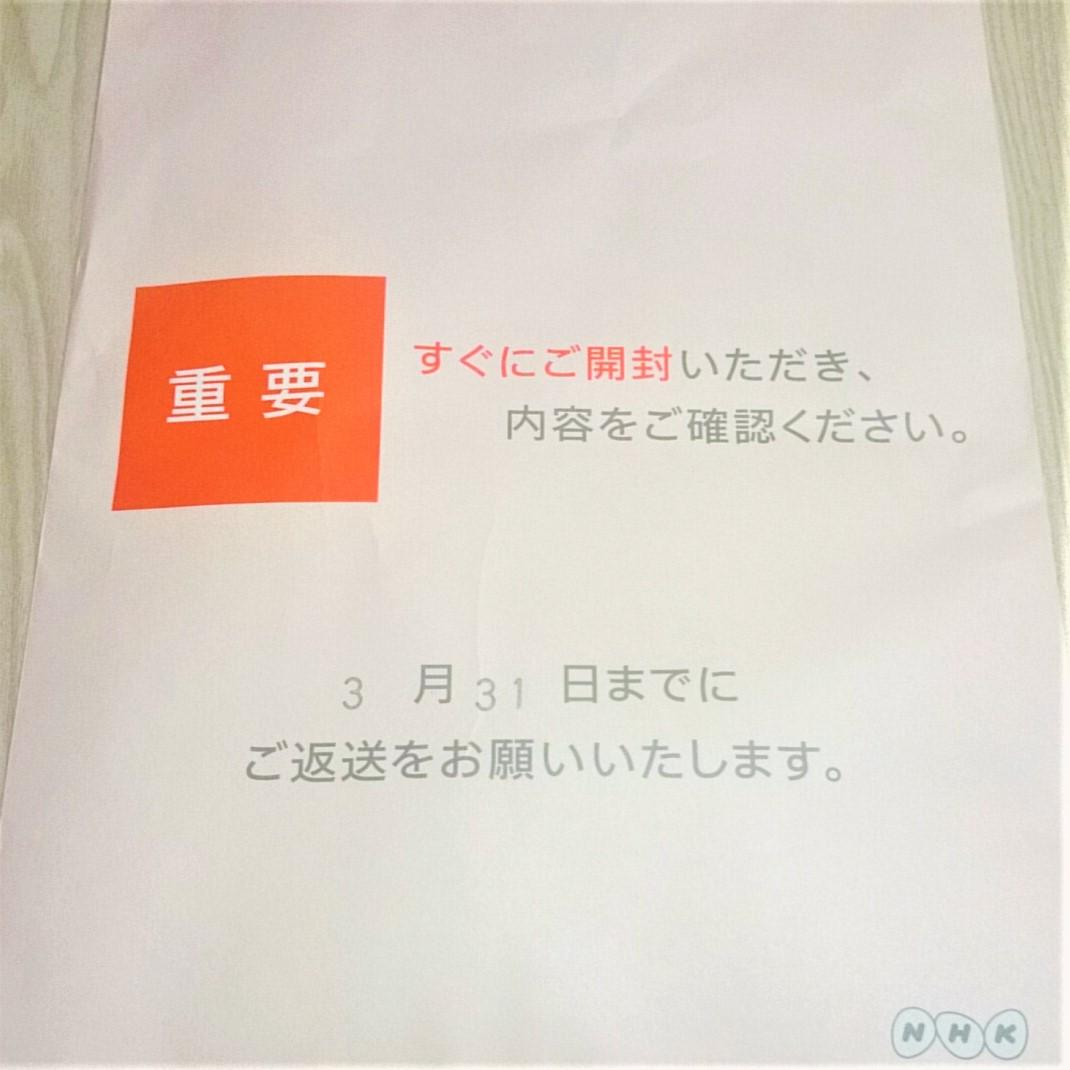 f:id:yotsumao:20200322200621j:plain