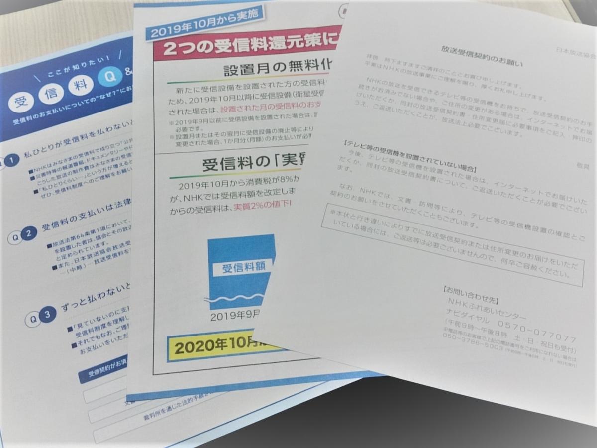 f:id:yotsumao:20200322201019j:plain