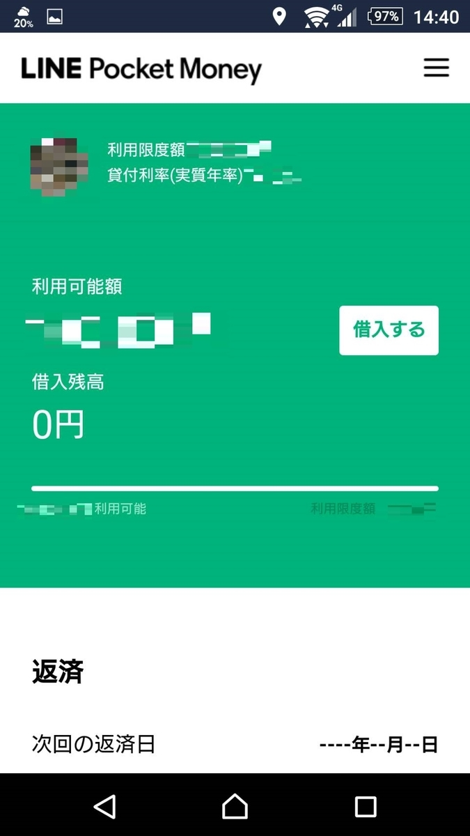 f:id:yotsumao:20200505215342j:plain