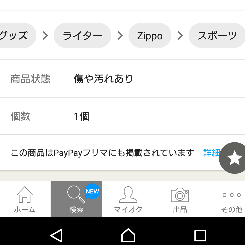 f:id:yotsumao:20200516033408p:plain