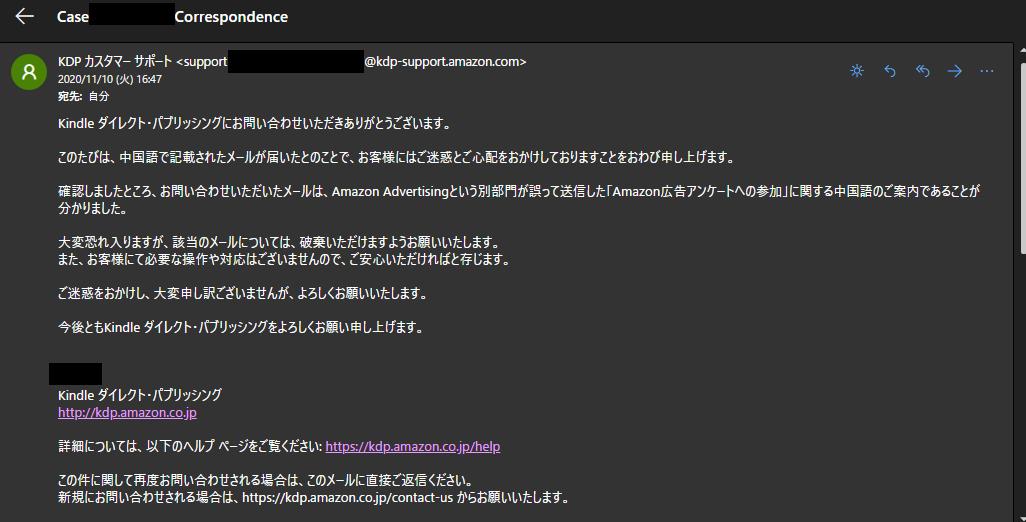 f:id:yotsumao:20201110202116p:plain
