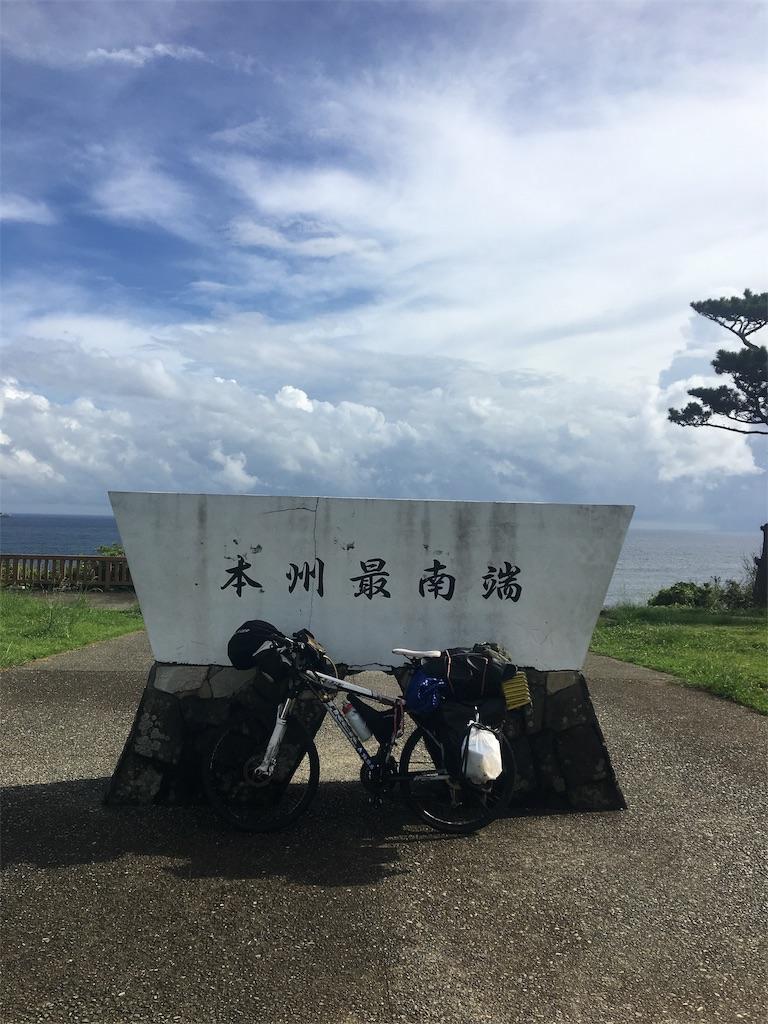 f:id:yotsushu:20190913202615j:image