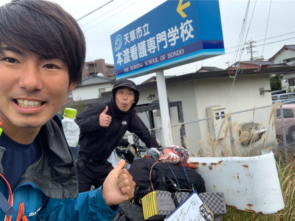 f:id:yotsushu:20191203204355j:image