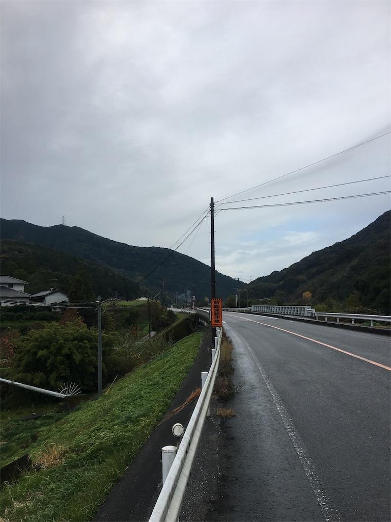 f:id:yotsushu:20191203204505j:image