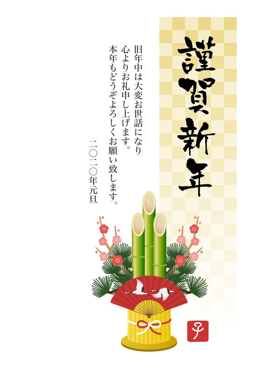 f:id:yotsuya-shobo:20191231160422j:plain